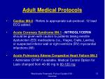 adult medical protocols12