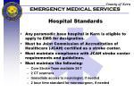 hospital standards