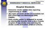 hospital standards7