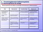 3 forschungsbereich softwaresysteme 3 2 bewertungkriterien f r antr ge