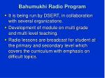 bahumukhi radio program