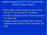 implementation of ict in rural schools bharthi vidya project