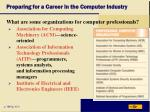 preparing for a career in the computer industry16