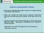 distance learning online training
