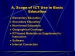 a scope of ict use in basic education