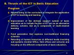 b thrusts of the ict in basic education program
