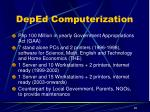 deped computerization
