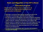 goals and objectives of the ict in basic education program