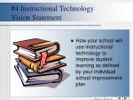 4 instructional technology vision statement