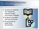 8 curriculum integration assessments