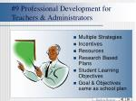 9 professional development for teachers administrators