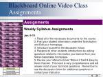 blackboard online video class assignments