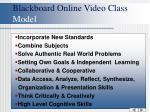 blackboard online video class model