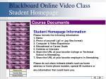 blackboard online video class student homepage