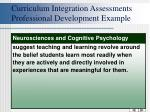 curriculum integration assessments professional development example