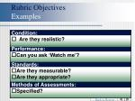 rubric objectives examples