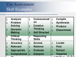 use assessment skill examples