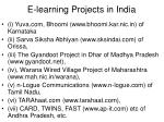 e learning projects in india