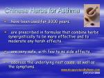 chinese herbs for asthma