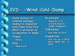 ivd wind cold damp