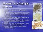 chinese herb example