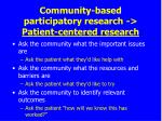 community based participatory research patient centered research