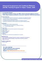 advanced acupuncture and traditional medicine aatm training program in taipei taiwan 2008