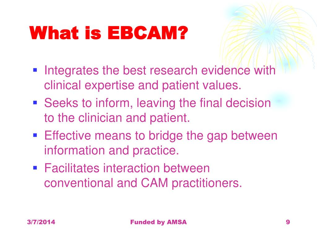 What is EBCAM?