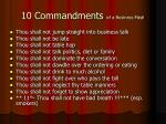 10 commandments of a business meal
