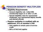 pension benefit multiplier