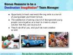 bonus reasons to be a destination imagination team manager