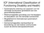 icf international classification of functioning disability and health