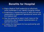 benefits for hospital