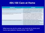494 100 care at home56