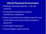 494 60 physical environment