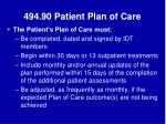 494 90 patient plan of care
