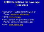 esrd conditions for coverage resources