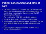 patient assessment and plan of care