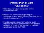 patient plan of care questions