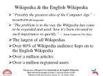 wikipedia the english wikipedia