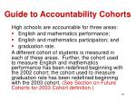 guide to accountability cohorts