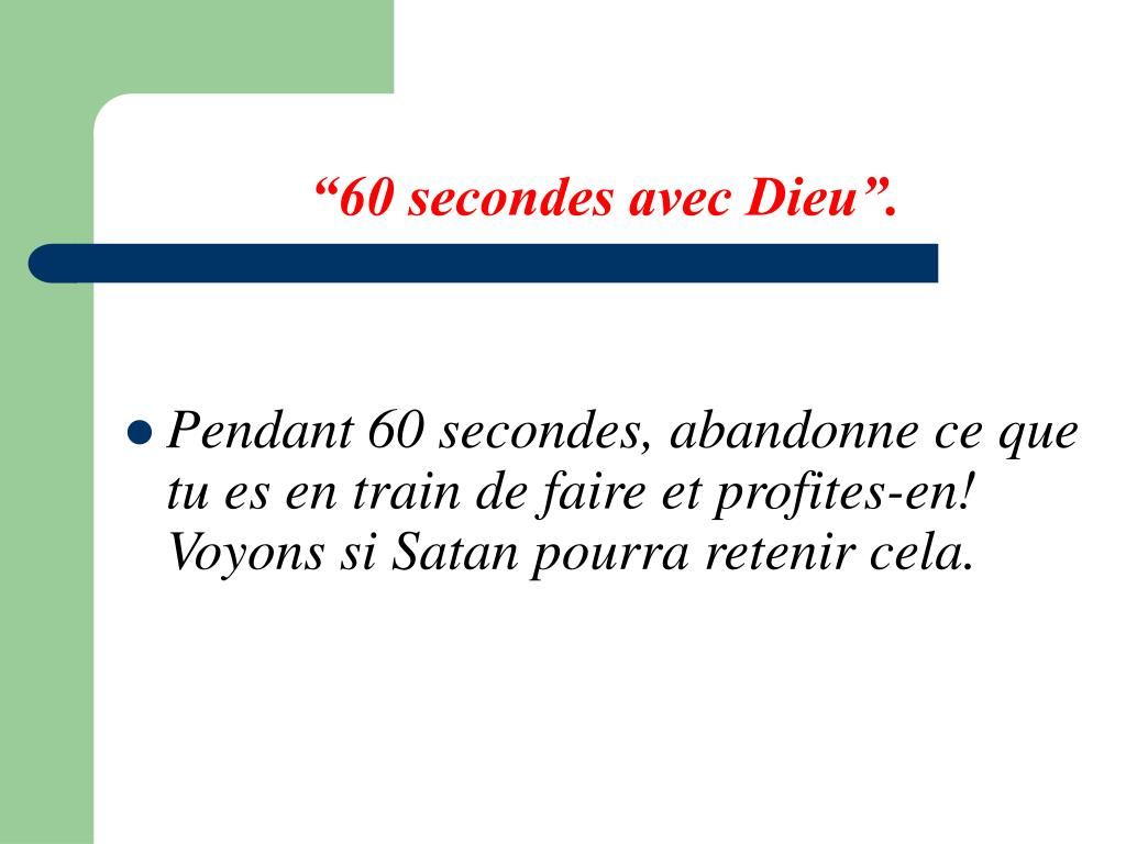 """""""60 secondes avec Dieu""""."""
