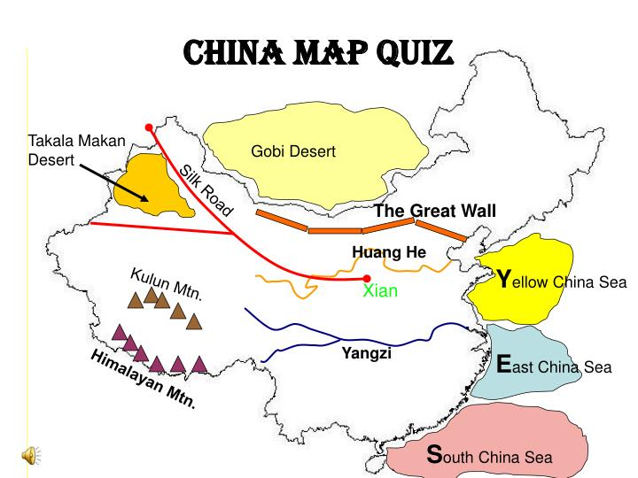 Ppt china map quiz powerpoint presentation id454204 china map quiz takala makan desert gumiabroncs Gallery