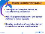 principe des tests statistiques 10