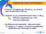 principe des tests statistiques 5