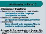 assessment paper 1