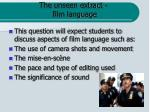 the unseen extract film language