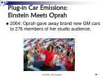 plug in car emissions einstein meets oprah