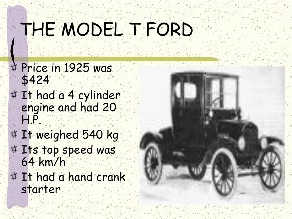the model t ford l.