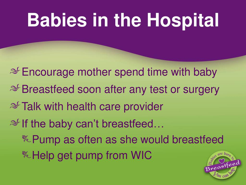 Babies in the Hospital